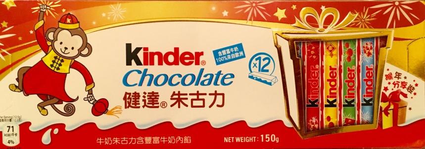 Kinder Schokolade mit an den Anlass angepassten, unterschiedlich verpackten Riegeln.