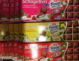 Schogetten Froop Müller Himbeere-Zitrone-Erdbeer-Joghurt