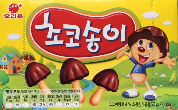 Vorderseite Koreanischer Kekse in Pilzform
