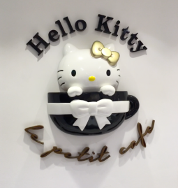 Hello Kitty Café Hong Kong