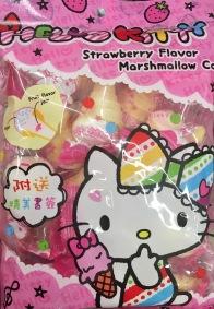 Hello Kitty Marshmallow